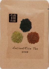 無農薬栽培 南阿蘇ナチュラルハーブティー 古代米