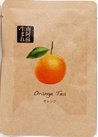 無農薬栽培 南阿蘇ナチュラルハーブティー オレンジ